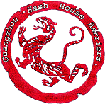 All China Nash Hash 2016 – Guangzhou