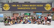 All China Nash Hash 2015 – Hangzhou