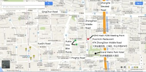 Hash 156 HuoJinJin Restaurant detailed location map v1b