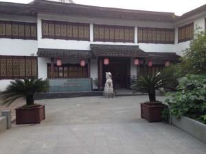 Qiao Garden Restaurant and Hotel