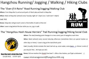 HZ running Clubs poster jpeg