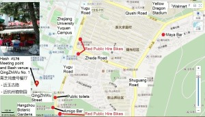 Hash 176 QingZhiWu Gasbag Specific Location v1b