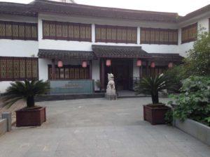 qiao-garden-restaurant-and-hotel