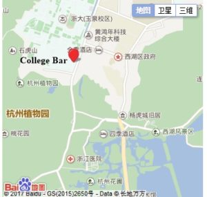 College Bar Baidu